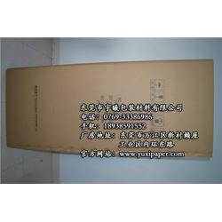 茶山重型瓦楞纸箱_宇曦包装材料_重型瓦楞纸箱哪里好图片