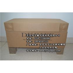 宇曦包装材料(图)、AAA纸箱包装电话、AAA纸箱包装图片