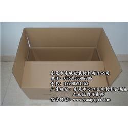 防潮纸箱 南沙防潮纸箱 宇曦包装材料(多图)图片