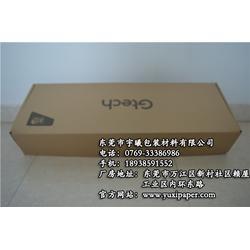 宇曦包装材料(图),供应快递纸箱,快递纸箱图片