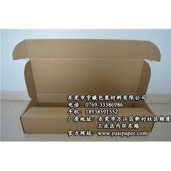 快递纸箱|宇曦包装材料|快递纸箱定做图片