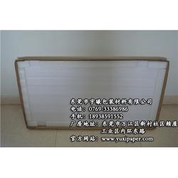 冷库纸箱、宇曦包装材料(在线咨询)、冷库纸箱零售价图片