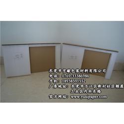 涂蜡纸箱加工、清溪涂蜡纸箱、宇曦包装材料(图)图片