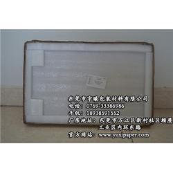 宇曦包装材料(图)|蜂窝纸纸箱零售价|蜂窝纸纸箱图片