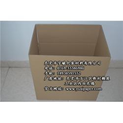 宇曦包装材料-快递纸箱-快递纸箱订购图片
