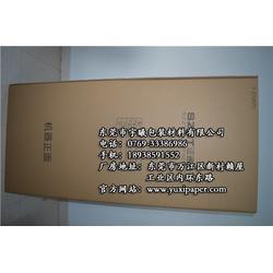 宇曦包装材料_超大纸箱_超大纸箱生产厂家图片