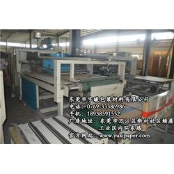 纸箱厂,宇曦包装材料(在线咨询),二级纸箱厂图片