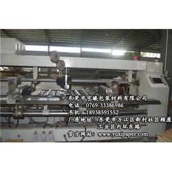 纸箱厂_宇曦包装材料(在线咨询)_蜂窝纸箱厂图片