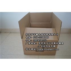 重型瓦楞纸箱 宇曦包装材料 重型瓦楞纸箱报价图片