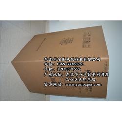 宇曦包装材料(多图)AAA坑纸箱包装合作-AAA坑纸箱包装图片