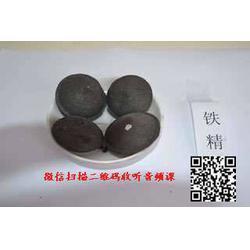 京素粘结剂-免烘干木炭粉粘合剂-木炭粉粘合剂图片