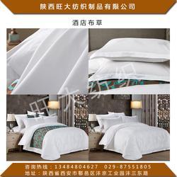 酒店布草-专业酒店布草-旺大纺织图片