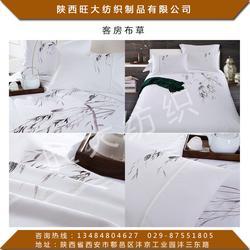 特色酒店床上用品-高陵酒店床上用品-旺大纺织(查看)图片