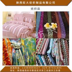 棉织品销售,棉织品,旺大纺织图片