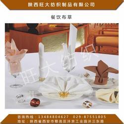 餐饮布草-陕西旺大餐饮布草-餐饮布草工厂图片