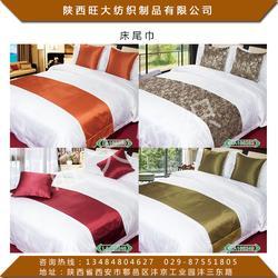 酒店床上用品、陕西旺大纺织制品、岚皋床上用品图片