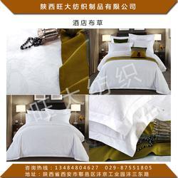 酒店布草生产厂网址_旺大纺织_彬县酒店布草生产厂图片