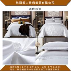 供应酒店布草-酒店布草-旺大纺织制品酒店布草图片
