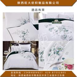 陕西旺大纺织-定做酒店布草-酒店布草图片