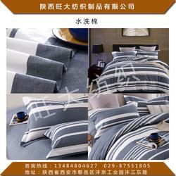 陕西旺大棉织品,面料厂家,面料图片