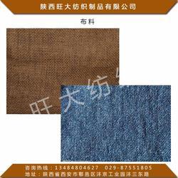 真丝面料,旺大纺织(在线咨询),西安面料图片