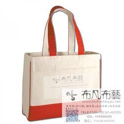 广告用的棉布袋订做 厂家定制棉布袋 棉布袋用途布凡布艺图片
