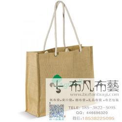 商家促销用的麻布袋厂家 咖啡豆包装袋 宣传棉布袋厂家订做图片