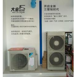 家用中央空调保养费用|龙裕暖通收费低|东乡中央空调