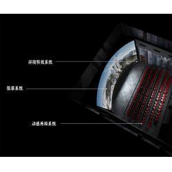 4d影院施工哪家好-4d影院施工-恒山宏业机电设备公司图片