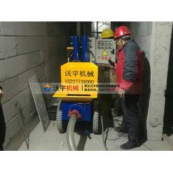 二次构造柱输送泵_小型上料泵沃宇机械_柴油混凝土泵公司图片
