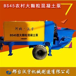 农村混凝土输送泵工厂、沃宇机械、太原农村混凝土输送泵图片
