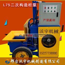 沈阳大颗粒混凝土泵-沃宇机械图片