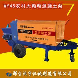 农村混凝土泵车生产厂,沃宇机械(在线咨询),农村混凝土泵车图片