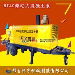 """杭州盖房混凝土输送泵""""本信息长期有效""""图片"""
