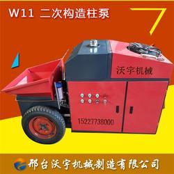 二次构造柱输送泵,微信混凝土泵沃宇机械,柴油混凝土泵生产商图片
