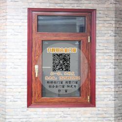 隐形纱窗|武义纱窗|东义铝合金门窗制作图片