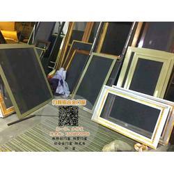 东义铝合金门窗品种全(图),纱窗生产厂家,义乌纱窗图片
