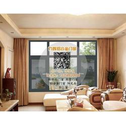 幕墙维修厂家-东义铝合金门窗厂家-金华幕墙维修图片