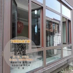 义乌铝合金门窗|东义铝合金门窗样式多|上门做铝合金门窗图片