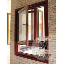 义乌铝合金门窗-铝合金门窗厂家-东义铝合金门窗图片