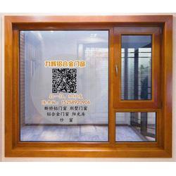 玻璃更换维修多少钱-东义铝合金门窗-东阳玻璃更换维修图片