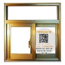 东义铝合金门窗_铝合金门窗更换_义乌铝合金门窗图片