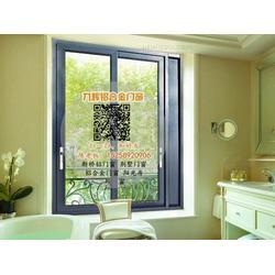 铝合金门窗更换,东义铝合金门窗,东阳铝合金门窗图片