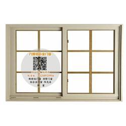 义乌铝合金门窗_东义铝合金门窗加工点_铝合金门窗厂图片