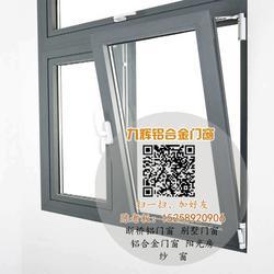 幕墙维修多少钱-东义铝合金门窗制作-义乌幕墙维修图片