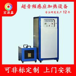 100KW超音频钢轨热处理设备厂家 宏源鑫钢轨热处理设备效率快图片