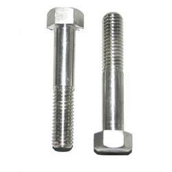 永年六角螺丝厂家 镀锌六角螺栓厂家 六角螺栓厂家图片
