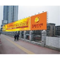 合肥健隆广告公司 喷绘公司-芜湖喷绘图片