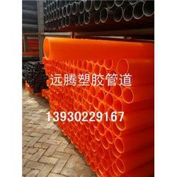 mpp电力管型号-阜新mpp电力管-远腾塑胶图片