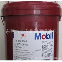 美孚火花机油|泰安火花机油|北通润滑油(图)